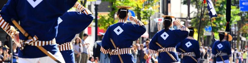須賀川市の無料出会い掲示板