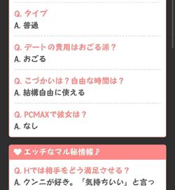 pcmax_sc04