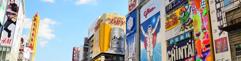 東大阪市の無料出会い掲示板